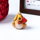 "Souvenir Velcro ""Dog with heart"", 4 cm"