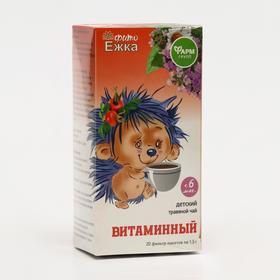 """Детский травяной чай """"Фитоежка"""" Витаминный, 20 пакетиков по 1,5 г"""