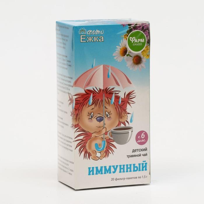 """Детский травяной чай """"Фитоежка"""" Иммунный, ф/п, 20 пакетиков по 1,5 г"""