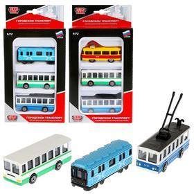 Набор металлических машин «Городской транспорт» из 3-х моделей, 8 см