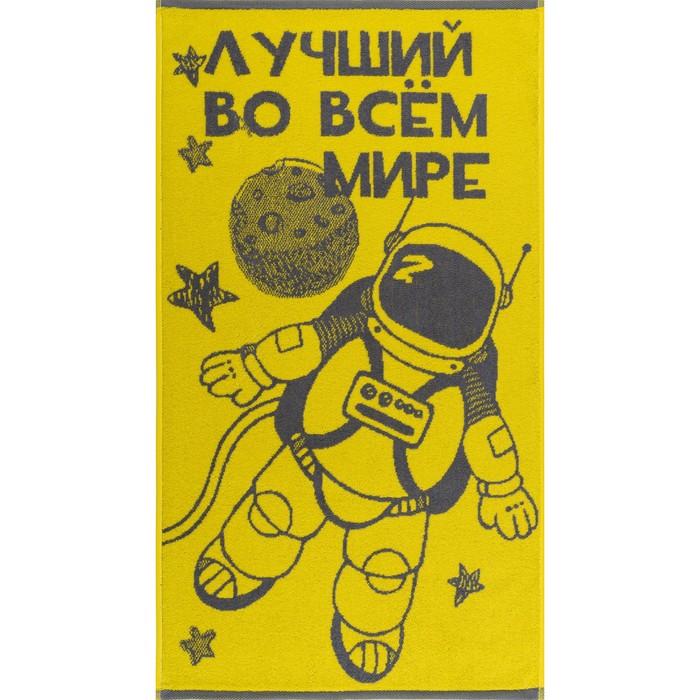 Полотенце махровое в коробке The best in the world 50х90 см, желтый, хлопок 100%, 420 г/м2