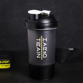 Шейкер спортивный «Будь смелым», с чашей под протеин, 500 мл