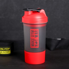 Шейкер спортивный «Занимайся спортом», с чашей под протеин, 500 мл
