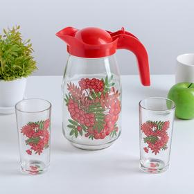 """Набор питьевой """"Рябинушка"""": 3 предмета: кувшин 1,5 л, 2 стакана 250 мл"""