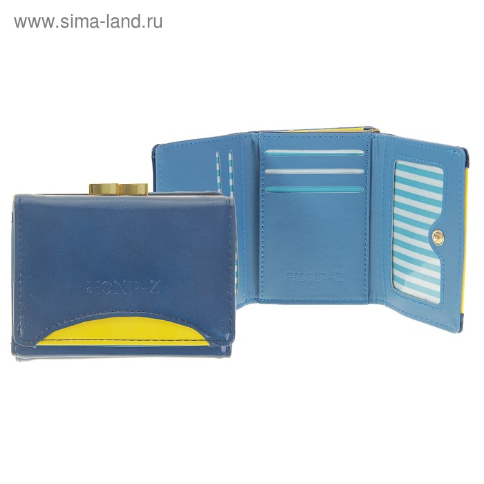 """Кошелек женский """"Полли"""" 1 отдел, рамка, отдел для визиток, отдел для прав, на клапане, цвет сине-жёлтый"""