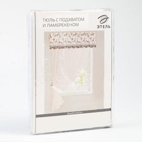 """Тюль с подхватом и ламбрекеном """"Beautyful kitchen"""" 250х200см, 100% п/э, вуаль"""