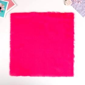 "Artificial fur for creativity density 600 g ""hot pink"" 30x30 cm"