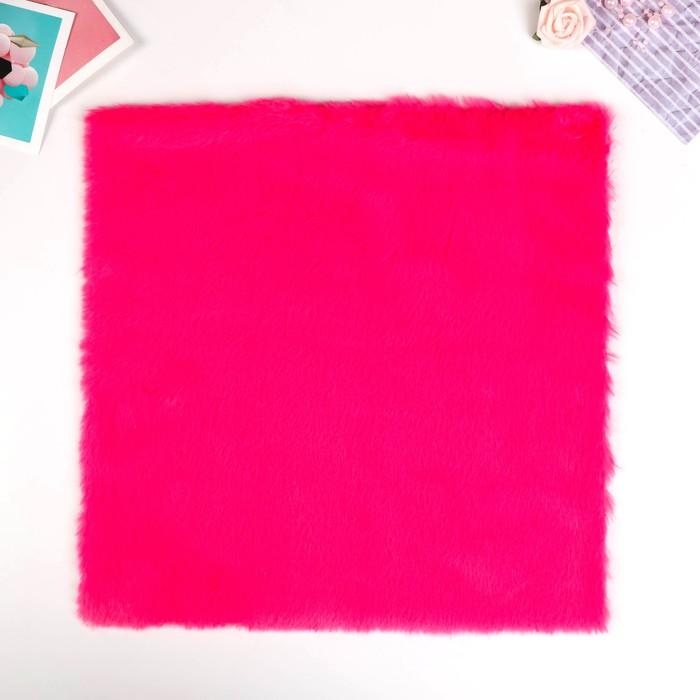 """Мех искусственный для творчества плотность 600 гр """"Ярко-розовый"""" 30х30 см"""