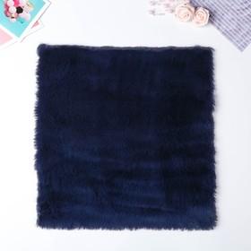 "Artificial fur for creativity density 600 g ""Dark blue"" 30x30 cm"
