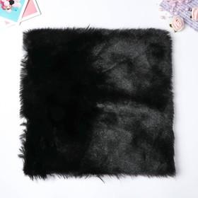 "Artificial fur for creativity density 1200 gr ""Black"" 30x30 cm"