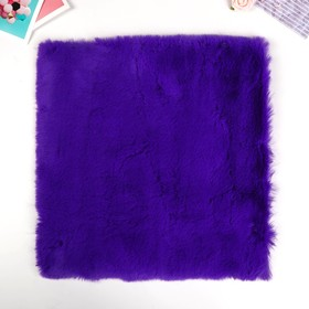 "Artificial fur for creativity density 1200 gr ""Bright purple"" 30x30 cm"