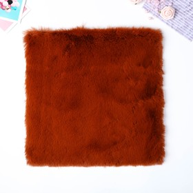 Artificial fur for creativity density 1200 g Chocolate, 30x30 cm