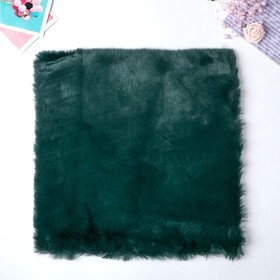 "Artificial fur for creativity density 1200 gr ""Dark green"" 30x30 cm"