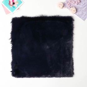 "Artificial fur for creativity density 1200 gr ""Dark blue"" 30x30 cm"