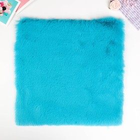 "Artificial fur for creativity density 1200 gr ""Bright blue"" 30x30 cm"