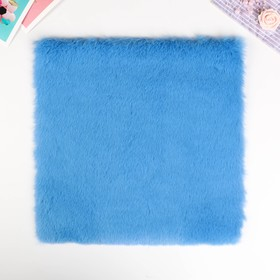 "Artificial fur for creativity density 1200 gr ""sky blue"" 30x30 cm"