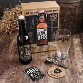 "Gift set of beer ""Craft beer box"", 27.5 x 19.5 x 9 cm"