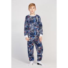 Пижама для мальчика «Мото», цвет синий, рост 110-116 см