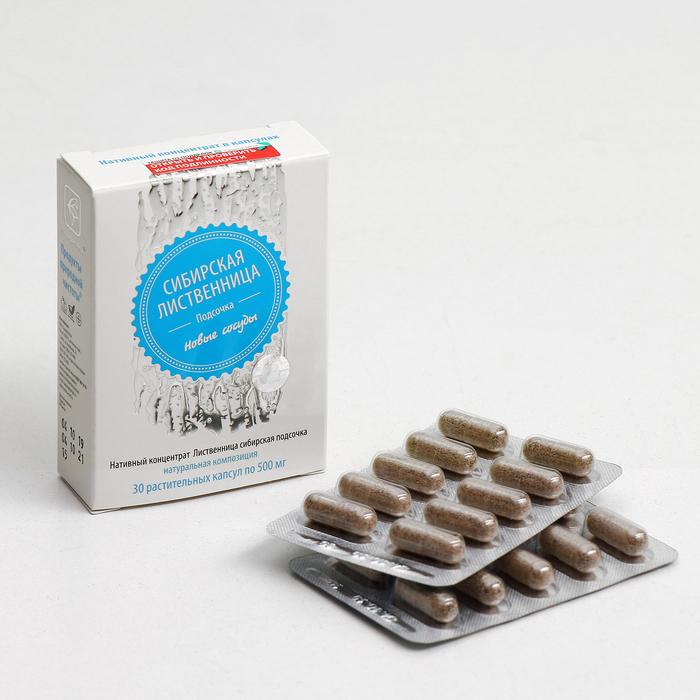 «Сибирская лиственница подсочка», натуральная композиция, новые сосуды, 30 капсул по 0,5 г