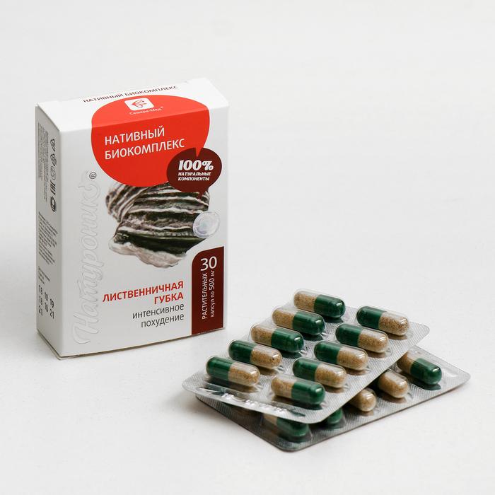 Натуроник лиственничная губка в капсулах, для похудения, № 30 *0,5 г