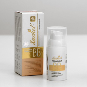Foundation BB cream