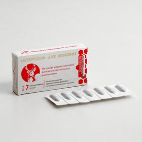 Средства косметические для интимной гигиены «Добродея» для женщин, от эрозии и кандидоза №7 *1,0 г