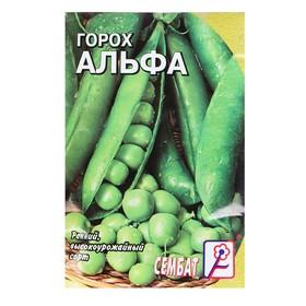 Семена Горох 'Альфа', 10 г Ош