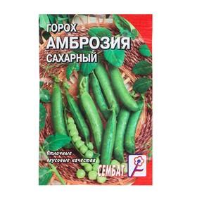 Семена Горох 'Амброзия сахарный', 10 г Ош