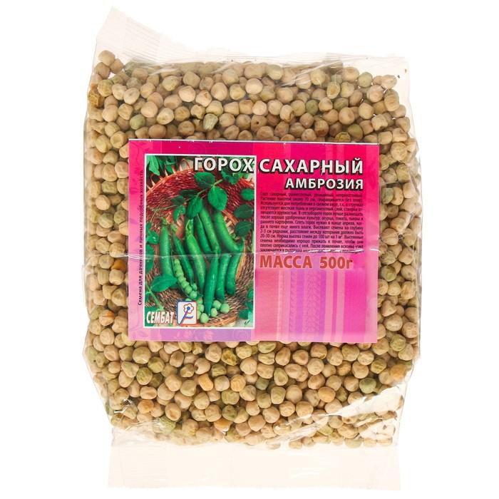 """Семена Горох """"Амброзия"""", 500 г"""
