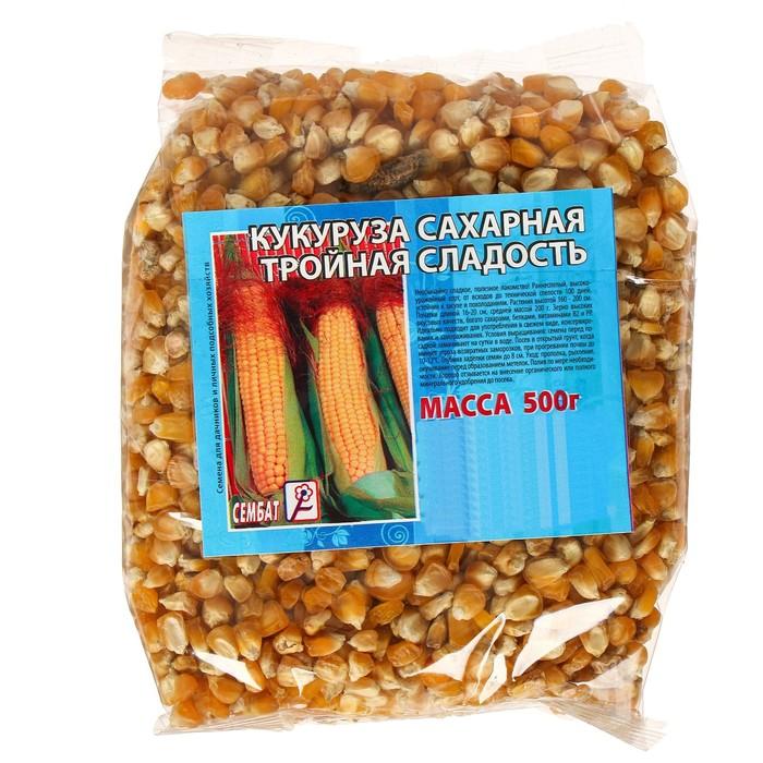 """Семена Кукуруза сахарная """"Тройная сладость"""", 500 г"""
