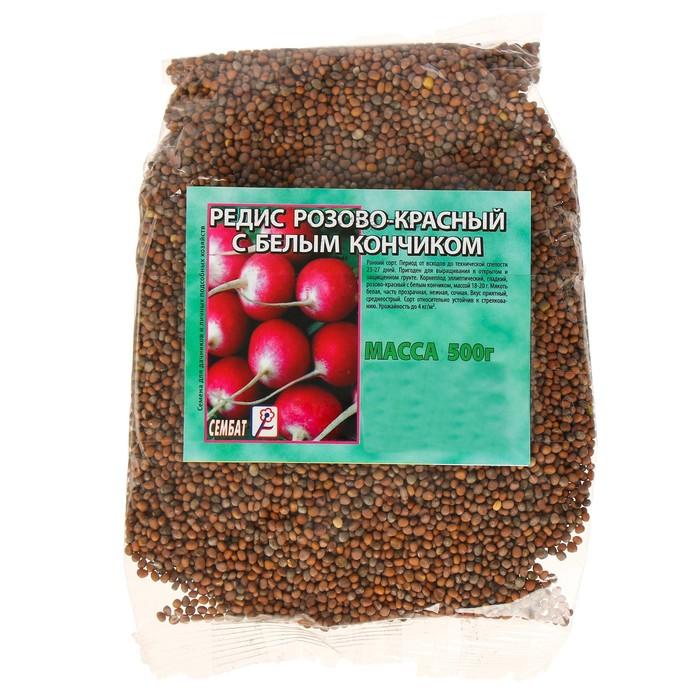 Семена Редис Розово-красный с белым кончиком, 500 г