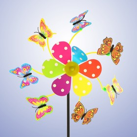 Ветерок «Бабочки»