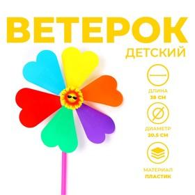 Ветерок «Цветок»