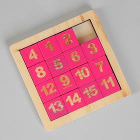 "Развивающая головоломка ""Пятнашки"" 11×11×1 см, цвета МИКС"