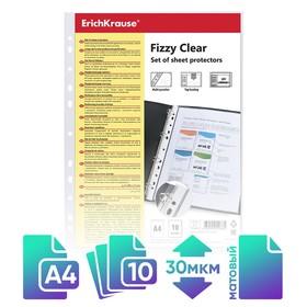 Файл-вкладыш А4, 30 мкм ErichKrause Fizzy Clear, прозрачный, вертикальный, 10 штук