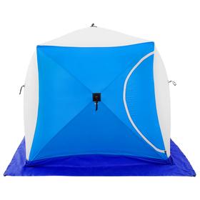 Палатка зимняя «КУБ», 2-местная 3-слойная, дышащая