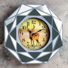 "Wall clock, series: Animal world, ""Garbini"", 40x40 cm,"