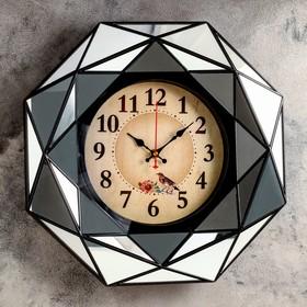 """Часы настенные, серия: Классика, """"Линери"""", плавный ход, 38.5 х 38.5 см, d=21 см"""
