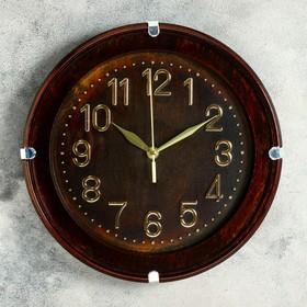 """Часы настенные, серия: Классика, """"Рингата"""", d=29 см"""
