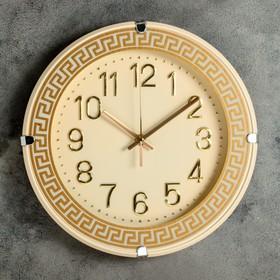 """Часы настенные, серия: Классика, """"Витина"""", d=29 см"""