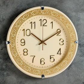 """Wall clock, series: Classic, """"Litre"""", d=29 cm"""