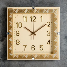 """Часы настенные, серия: Классика, """"Витина"""", 29х29 см"""