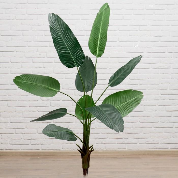"""Дерево искусственное """"Длинный лист"""" 150 см"""