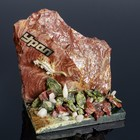 """Souvenir-chip """"Hill"""", with corundum"""