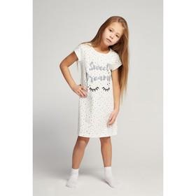 Сорочка ночная для девочки, цвет белый/звёздочки, рост 122 см