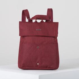 Рюкзак-сумка, отдел на клапане, 3 наружных кармана, цвет бордовый
