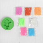 Набор для творчества «Магический песок - создай морского конька» 7 цветов - фото 105690586
