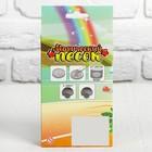 Набор для творчества «Магический песок - создай морского конька» 7 цветов - фото 105690587