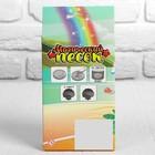 Набор для творчества «Магический песок - создай русалку» 8 цветов - фото 105690590