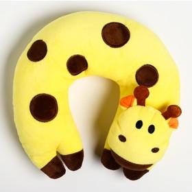 """Детская подушка для путешествий """"Жираф"""", цвет желтый"""